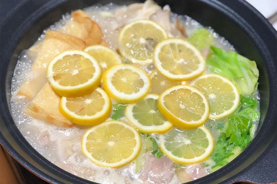 おすすめ レモン鍋